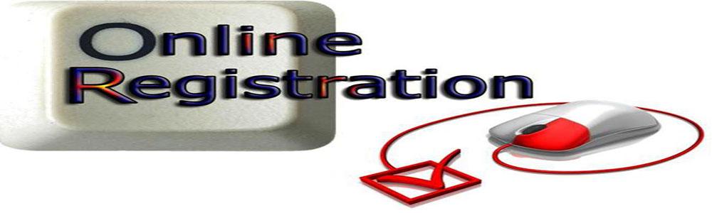 Online Admission Form